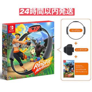 ニンテンドースイッチ(Nintendo Switch)の新品未使用 リングフィットアドベンチャー(家庭用ゲームソフト)