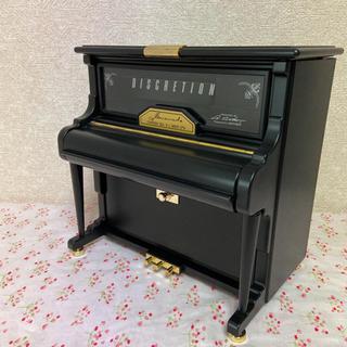 宝石箱オルゴール付き ピアノ(小物入れ)