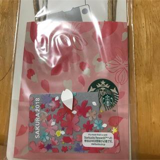 スターバックスコーヒー(Starbucks Coffee)のスタバギフトBOX(その他)
