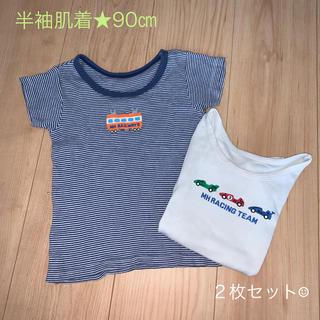 ミキハウス(mikihouse)の半袖肌着★90㎝(下着)