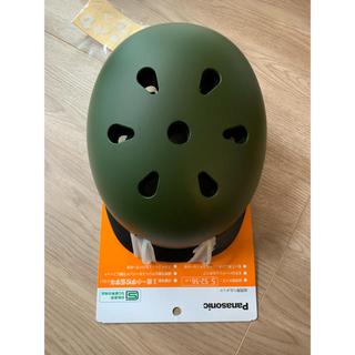 パナソニック(Panasonic)のPanasonic 幼児用ヘルメットSサイズ(52〜56cm)☆カーキ(自転車)