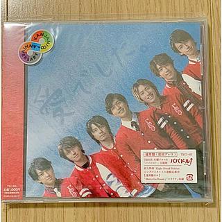 カンジャニエイト(関ジャニ∞)の関ジャニ∞  CD(ポップス/ロック(邦楽))