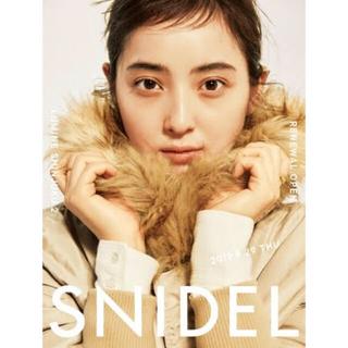 snidel - 新品未使用 スナイデル ファーカラーブルゾン
