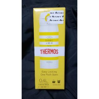 サーモス(THERMOS)のサーモス 真空断熱ケータイマグ 400ml ワンタッチオープン JNL-403(その他)