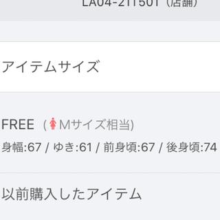 サニーレーベル(Sonny Label)のサイドスリットオーバーTシャツ(Tシャツ(半袖/袖なし))