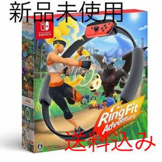 ニンテンドースイッチ(Nintendo Switch)のNintendo switch スイッチ リングフィットアドベンチャー(家庭用ゲームソフト)
