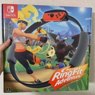 ニンテンドースイッチ(Nintendo Switch)の新品リングフィット アドベンチャー任天堂SWITCH(家庭用ゲームソフト)