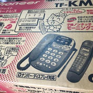 パイオニア(Pioneer)のPioneer 子機番号アシスト電話帳コードレス電話(その他)