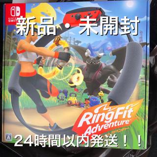 ニンテンドウ(任天堂)のリングフィットアドベンチャー (家庭用ゲーム機本体)