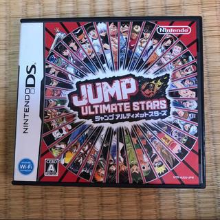 ニンテンドーDS(ニンテンドーDS)のJUMP ULTIMATE STARS(携帯用ゲームソフト)