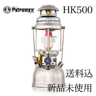 ペトロマックス(Petromax)の6月購入新品ペトロマックス Petromax HK500 圧力式 灯油ランタン(ライト/ランタン)
