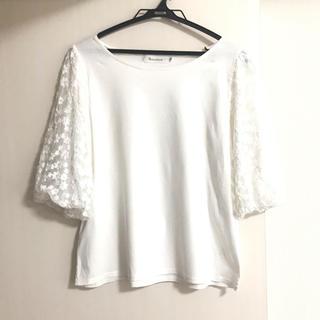 クチュールブローチ(Couture Brooch)のお値下げ 袖チュールトップス (カットソー(長袖/七分))