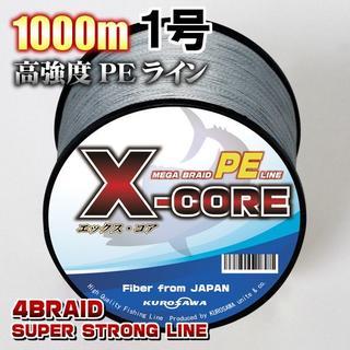 高強度PEラインX-CORE1号18lb・1000m巻き 灰 グレー!(釣り糸/ライン)