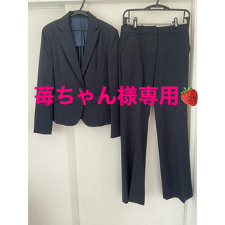 AOKI - リクルートスーツ 3点セット サイズ(40)