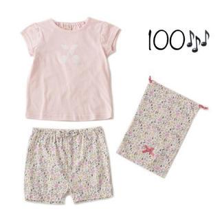 プティマイン(petit main)の【新品未使用】プティマイン  チェリー柄Tシャツ×パンツパジャマセット 100(パジャマ)