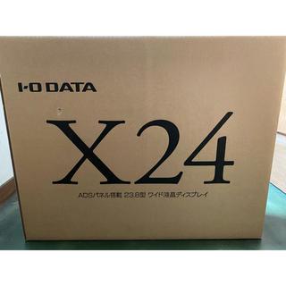 アイオーデータ(IODATA)のディスプレイ 23.8型 (ディスプレイ)