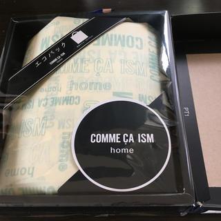 コムサイズム(COMME CA ISM)のエコバック(エコバッグ)