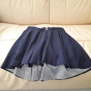 ジーナシス(JEANASIS)のJEANASIS フィッシュテールスカート(ひざ丈スカート)