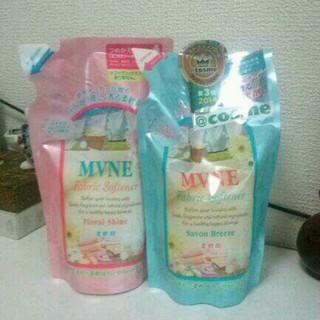 ★【新品】香るフレグランス柔軟剤(洗剤/柔軟剤)