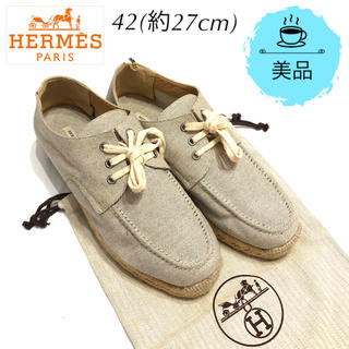エルメス(Hermes)の【美品】エルメス HERMES キャンバススニーカー 白系 27cm(スニーカー)