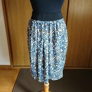 アルファキュービック(ALPHA CUBIC)の試着のみ 美品 アルファキュービック 膝丈 スカート  67cm  (ひざ丈スカート)