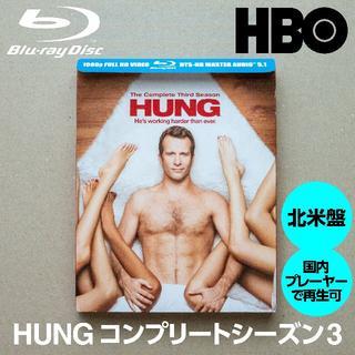 ユニバーサルエンターテインメント(UNIVERSAL ENTERTAINMENT)の北米盤 Blu-ray HUNG コンプリート シーズン3 ブルーレイ2枚組(TVドラマ)