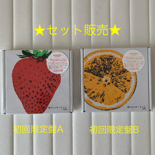 カンジャニエイト(関ジャニ∞)の関ジャニ∞ CDアルバム「ジャム 」初回限定盤A、Bセット(ポップス/ロック(邦楽))