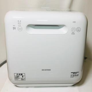 アイリスオーヤマ(アイリスオーヤマ)の美品! 食器洗い乾燥機 アイリスオーヤマ ISHT-5000-W(食器洗い機/乾燥機)