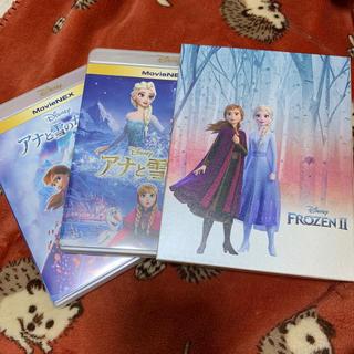 ディズニー(Disney)のアナと雪の女王、アナと雪の女王2 コンプリート・ケース付き(アニメ)