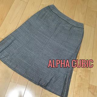 アルファキュービック(ALPHA CUBIC)のALPHA CUBIC♡ツイード ラメスカート (ひざ丈スカート)