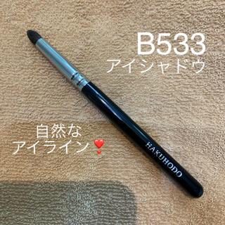 白鳳堂 アイシャドウ B533