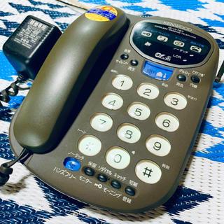 ケンウッド(KENWOOD)のKENWOOD コードレスメッセージテレフォン IS-W757(その他)