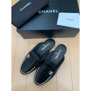 シャネル(CHANEL)のシャネル/パールローファー(ローファー/革靴)