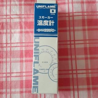 ユニフレーム(UNIFLAME)のユニフレーム スモーカー温度計 665954 キャンプ スモーカー 温度計 (調理器具)