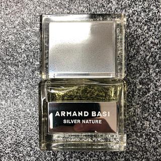 ARMAND BASI / Silver Nature 50ml