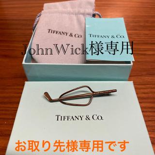 ティファニー(Tiffany & Co.)のTiffany タイピン(ネクタイピン)
