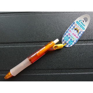 パイロット(PILOT)の稀少廃番 パイロット 小型ボールペン Dr.GRIP Putimo オレンジ軸(ペン/マーカー)