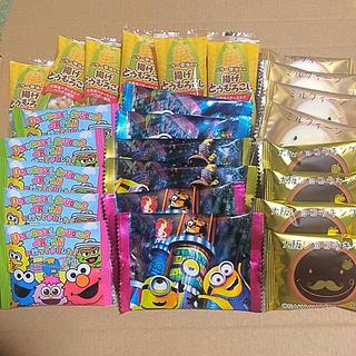 ユニバーサルスタジオジャパン(USJ)のお菓子詰め合わせ 25点セット(菓子/デザート)