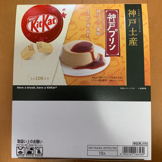 Nestle - キットカット 神戸プリン風味