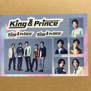 ジャニーズ(Johnny's)のKing & Prince Mazy Night 初回限定盤A シール(アイドルグッズ)