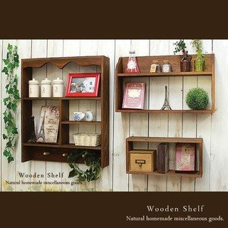 ☆3点セット☆波型付き シェルフ 木製 棚 カントリー ウォルナット(家具)