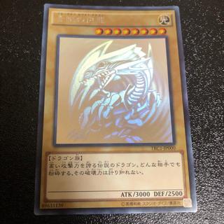 ユウギオウ(遊戯王)の青眼の白龍 ホロ TRC(シングルカード)