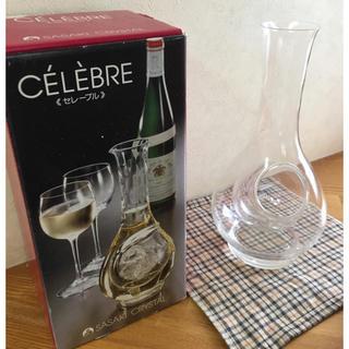 トウヨウササキガラス(東洋佐々木ガラス)の佐々木ガラス  ワインクーラー(グラス/カップ)