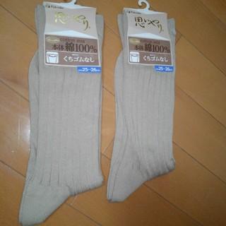 フクスケ(fukuske)の靴下二足セット男性用(ソックス)