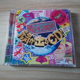 カンジャニエイト(関ジャニ∞)の関ジャニ∞の元気が出るCD!!通常盤   関ジャニ∞(ポップス/ロック(邦楽))