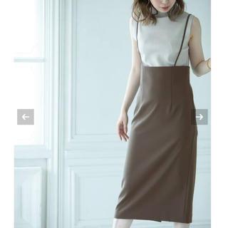 ノーブル(Noble)の【新品タグ付】《追加》ショルダーストラップサロペットスカート8 サイズ40(ロングスカート)