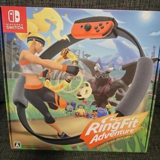 ニンテンドースイッチ(Nintendo Switch)のリングフィット アドベンチャー 未開封 任天堂 swich(家庭用ゲームソフト)
