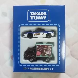 タカラトミー 2017年 株主優待限定 ランボルギーニ スズキキャリイ移動販売車(ミニカー)