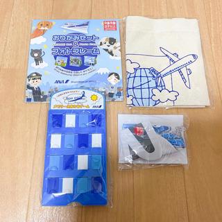 エーエヌエー(ゼンニッポンクウユ)(ANA(全日本空輸))のANA おもちゃ エコバッグ セット 4種(その他)