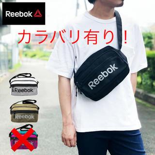 リーボック(Reebok)のReebok リーボック ショルダーバッグ 新品 未使用(ショルダーバッグ)